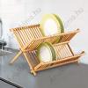Bambusz Edényszárító