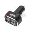 utángyártott Szivargyújtó töltő/autós töltő 4 x USB aljzat (2x 5V / 1000mA, 2x 5V / 2100mAh, 120 cm USB hosszabbító kábel) FEKETE