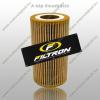 Filtron OE673 Filtron Olajszűrőbetét