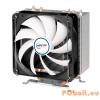 ARCTIC-COOLING Freezer A32 CPU Cooler