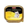 Animonda Cat Vom Feinsten Kitten, szárnyas 100 g