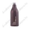Shu Uemura - SHUSU SLEEK shampoo 750 ml