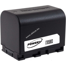 Powery Utángyártott akku JVC típus BN-VG107US  (info chip-es) jvc videókamera akkumulátor