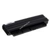 Powery Utángyártott akku HP/Compaq típus 454001-001