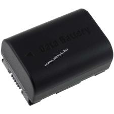 Powery Utángyártott akku videokamera JVC GZ-E10BUS 1200mAh (info chip-es) jvc videókamera akkumulátor