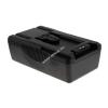 Powery Utángyártott akku Profi videokamera Sony DNW-A225 5200mAh
