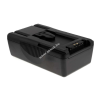 Powery Utángyártott akku Profi videokamera Sony DNW-A25WS 5200mAh