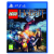 WB Games Lego The Hobbit PS4  játékszoftver