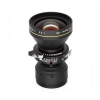 Rodenstock HR Digaron-S/W in Copal Shutter with Focus Mount 1:5,6/90 mm