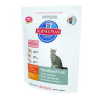 Hill's Young ADULT Sterilised Macskaeledel, Csirke, 300g (9338EA)