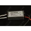 N/A POWER LED tápegység 10W-os LED reflektor-hoz, 10W LED-hez DC 24-42V