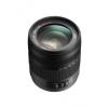 Panasonic Lumix G 14-140mm f/4-5.8 ASP Mega OIS objektív