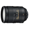 Nikon 28-300mm f/3.5-5,6G AF-S ED VR II szuper teleobjektív