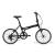 Giant ExpressWay 2 összecsukható kerékpár (2016)