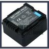 Panasonic SDR-H90 7.2V 1200mAh utángyártott Lithium-Ion kamera/fényképezőgép akku/akkumulátor