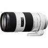 Sony SAL-70200G2 70-200mm f/2.8 G SSM II - zoomobjektív