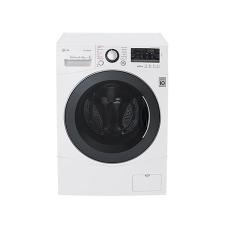 LG FH4A8FDH2N mosógép és szárító