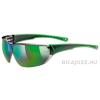 Uvex Sportstyle 204 napszemüveg