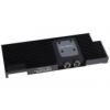 AlphaCool NexXxoS GPX - Nvidia Geforce GTX 980 M06 + Backplate - Black