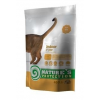 Nature's Protection NATURES PROTECTION INDOOR CAT 400G