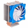 Silverstone SST-AR08 CPU Cooler - 92mm