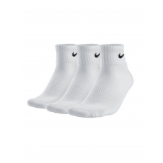 Nike CUSHION QUARTER Tenisz (SX4703_0101)