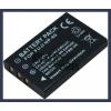 HP Photosmart R707xi 3.7V 1200mAh utángyártott Lithium-Ion kamera/fényképezőgép akku/akkumulátor