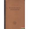 Akadémiai Kiadó Magyar-orosz kéziszótár