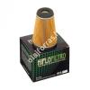 HIFLO FILTRO HifloFiltro HFA4102 Levegõszûrõ