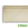 Poliuretán díszléc (CR941) oldalfalra
