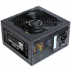 Aerocool Value Series VP-650 650W