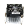 Lenovo ThinkStation D20 S20 Active Heatsink 46R6635 Hűtőborda