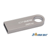 Kingston 32GB USB2.0 Ezüst (DTSE9H/32GB) Flash Drive