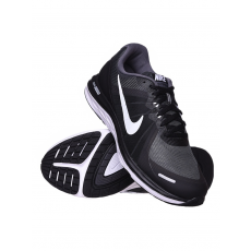Nike Dual Fushion X2 Cipő (819316_0001)