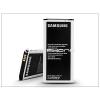 Samsung Samsung SM-G750F Galaxy Mega 2 gyári akkumulátor - Li-Ion 2800 mAh - EB-BG750BBE NFC (csomagolás nélküli)