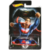 Hot Wheels DC Batman vs Superman kisautók - Covelight