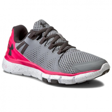 Under Armour Félcipő UNDER ARMOUR - Ua W Micro G Limitless Tr 1258736-042 Stl/Hyr/Chc