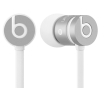 Beats urBeats in ear ezüst headset (MK9Y2ZM/A)