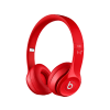 Beats Solo 2 on ear piros headphones (MH8Y2ZM/A)