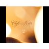 Különbözõ elõadók Café del Mar Jazz 2 CD