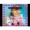Anima Sound System Shalom (2015 Remastered) CD