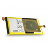 Sony Xperia Z3+ / Xperia Z4, Akkumulátor, 2930 mAh, Li-Polymer