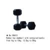 m-tech (H) XDB-6101 Egykezes fix kézisúlyzó, hatszögletű, krómozott, gumborítású 12,5kg