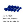 m-tech (G) X100411 Neoprén egykezes súlyzó, kézisúlyzó, 4kg