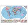 Stiefel A Föld politikai, zászlókkal (fóliázott-lécezett falitérkép)