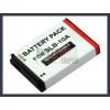 Samsung M110 3.7V 1500mAh utángyártott Lithium-Ion kamera/fényképezőgép akku/akkumulátor