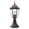 RÁBALUX Rábalux 8453 Nizza, vonkajšia lampa, 43 cm