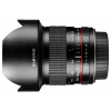 Samyang 10mm f/2.8 ED AS NCS CS (Micro Four Thirds)