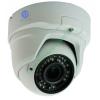 DigiCam DID-3025V 1.3MP IP Kültéri IR dóm kamera, 1/3