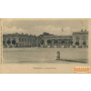 A. Bergeret Versailles - Le Grand Trianon